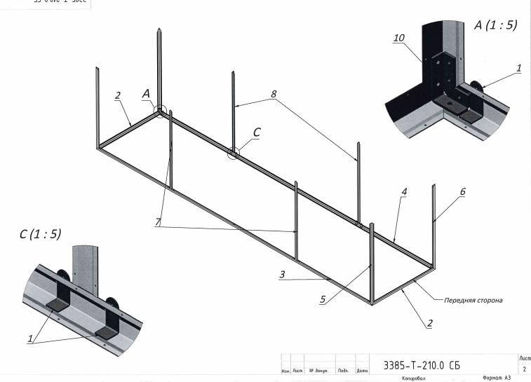 Каркас металлический для крепления сэндвич панелей узлы