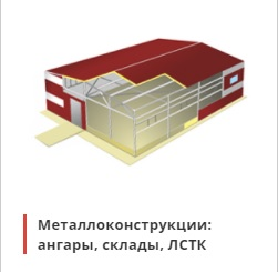http://areapanels.ru/products/module-collapsible